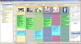 Программа учета клиентов